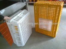professional design best seller chicken breeding cage