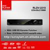 RLDV-2215 SD card reader mini karaoke home dvd vcd player with usb port