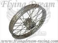 Pit bike frente 14 polegada rodas de liga leve com cnc hub, prata dirt peças de moto, mini moto peças
