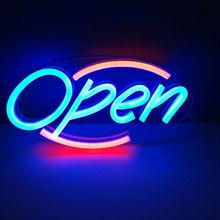IP67 waterproof open letter 12V custom neon sign for outdoor,Shanghai Liyu