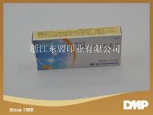DMP supply printing pills medical box