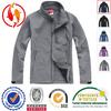 Men's outdoor stylish softshell jacket without hood