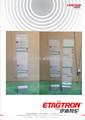 8.2 ميغاهيرتز eas نظام الترددات اللاسلكية