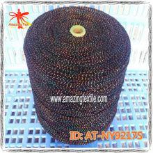 multicolor lurex metallic yarn with acrylic