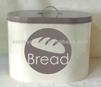 New design metal bread storage box in cream color