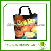 Stylish green spun shopping bag