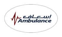 El Ambulance Poster in UAE