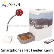 Karmi - Smart Pet Feeder
