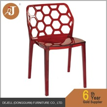 2014 Transparent engrave designs back PC Chair /living room armless leisure plastic chair.
