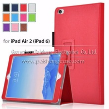 High quality Tablet pc leather case for Ipad air2