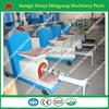 With out any chemical additive High capacity and new type Wood briquette charcoal making machine