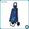 2014 New Arrival 2-Wheel Foldable 600D Polyester Travel Trolley Bag