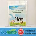 compuesto de la vitamina b soluble en polvo o vitamina del complejo b y de medicamentos veterinarios