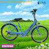 new model fast electric folding dirt bicycle A5