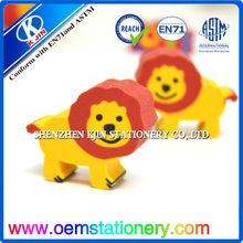 2014 lion animal shaped cartoon fancy erasers
