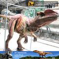 N-c-w-296-real uno-a-uno dilophosaurus dinosaurio del traje