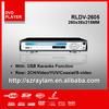 RLDV-2605 260MM mini DivX USB karaoke home dvd vcd player