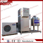 milk bar use small milk pasteurize machinery