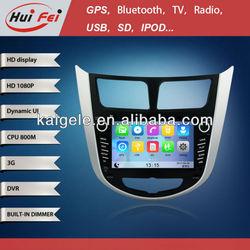 7 Inch 1080P HD multimedia HuiFei multimedia with gps Car GPS DVD player