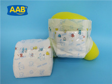 Economic and Hot Sell PE film Baby Diaper