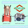 Indispensible tools !!! BS-600TM Concrete wall cutter machinery with hydraulic pressure