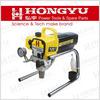 high pressure spray paint machine