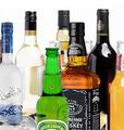 Gin. Principali marchi internazionali fornito