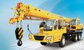 XCMG crane electromagnetic brake