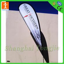 Aluminum flying banner flagpole
