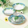 porcelain or ceramic Chinese white & blue porcelain