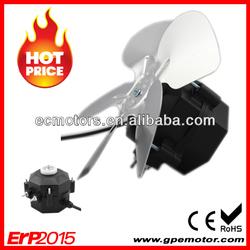 Advanced ECM radiator cooling fan motor 24v Manufacturer