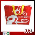 Funny Printing PP Woven Bag,shopping bag,tote bag
