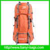 75L outdoor waterproof camping and hiking Backpack, mountaineering bag