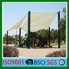 100% virgin HDPE&UV garden use sun shade sail