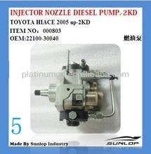 Toyota hiace auto parts #000803 INJECTOR NOZZLE DIESEL PUMP - 2KD OEM (22100-30040) HIACE 2005 UP