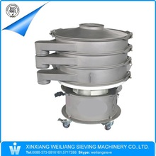 all stainless steel vibrating screen separator for sugar powder