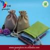 Modern hot selling pp jute bags
