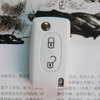 Factory supply cheapest price for 308 peugeot car silicone key case