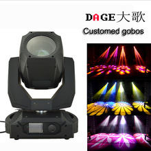 15r moving head light 60th birthday party stage decorations