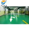 Dustproof Epoxy Floor Coating for Industry