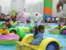 electric bumper boat water kids boat