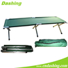 Military folding camping bed