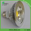 2014 new design high quality par30 led spotlight