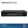 High Quality best gigabit network 24-port 8 port fast ethernet switch