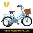 14''16''20''24'' Retro City Bike USEE BRAND