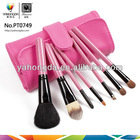 High quality makeup brushes with your own brand name design