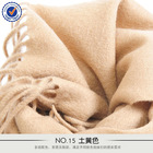 Plain Wool Scarf wholesale Many Solid Colors in Stock Pure Mongolia scarf TTP70 100% Wool Scarf and shawl