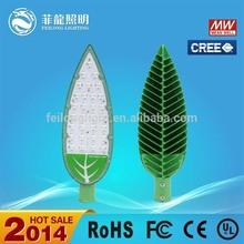 Good price energy saving high brightness 30 watt led street light pictures
