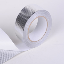 Aluminum Foil Tape with acrylic or hot melt adhesion, reinforced