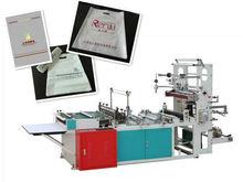 DRQ600-1000 Multifunction Computer Heat-cutting Side Sealing Machine